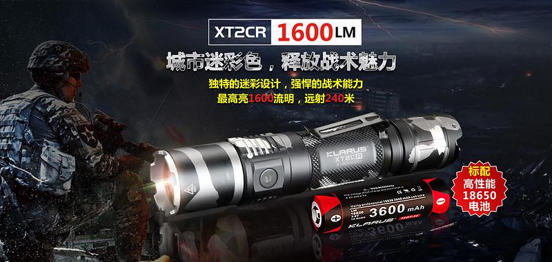 XT2CR-1