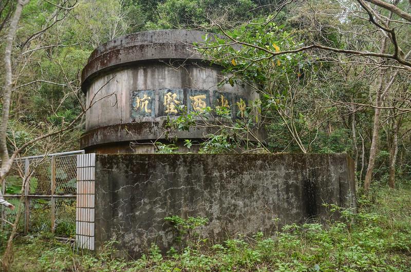 中央隧道西豎坑 (10)