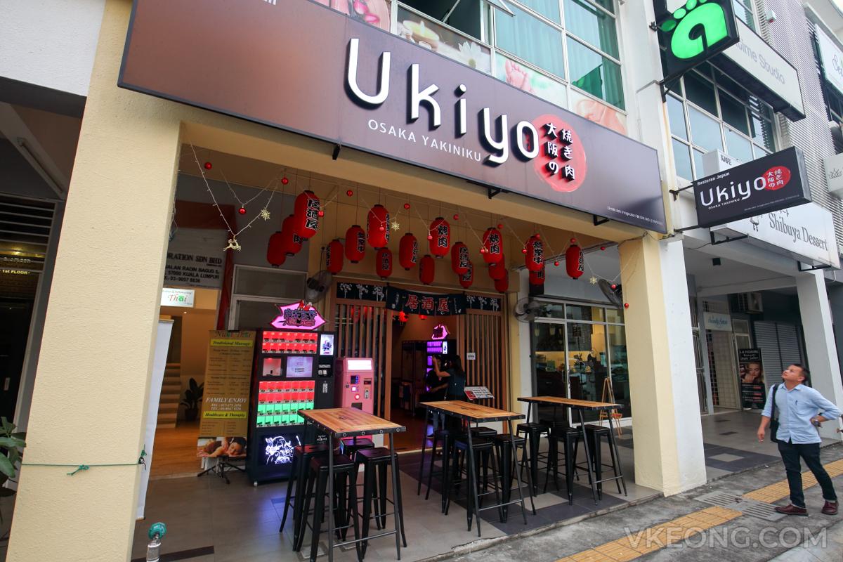 Ukiyo-Osaka-Yakiniku-Sri-Petaling