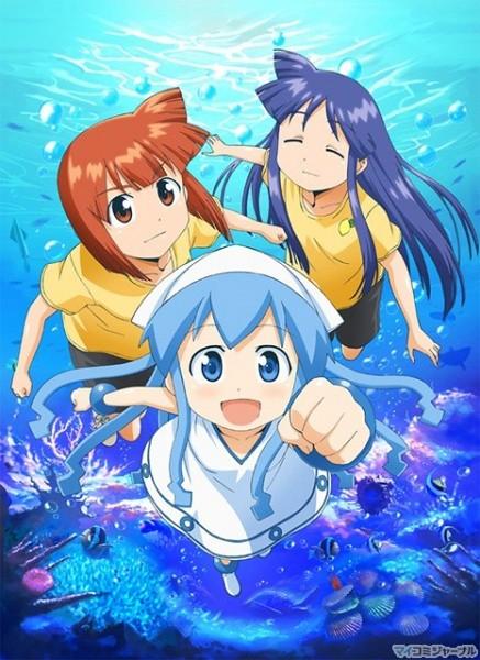 Shinryaku Ika Musume A4VFansub