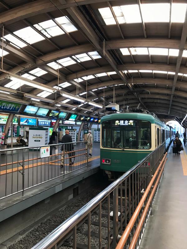 067-Japan