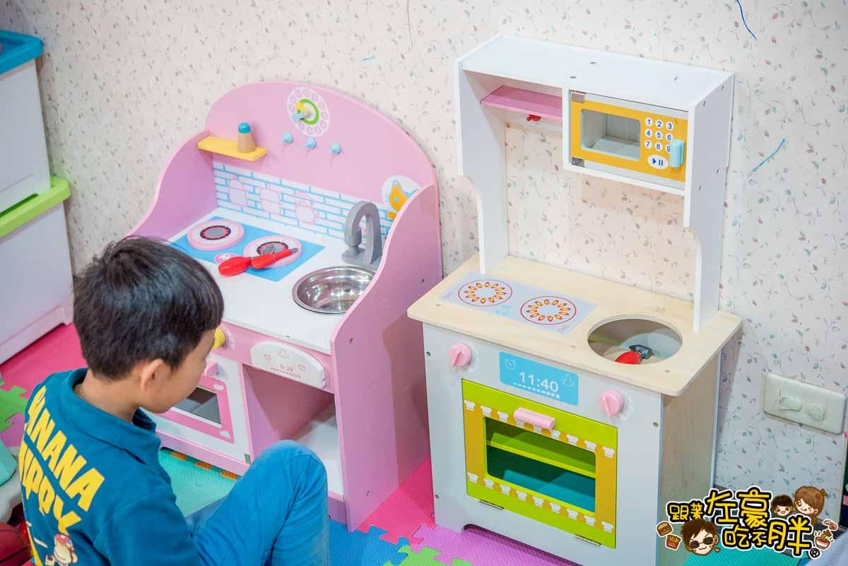 欣怡冰菓屋-19
