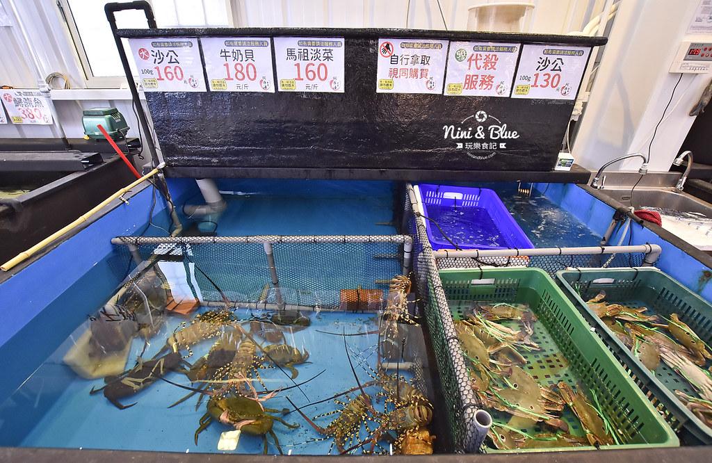 阿布潘水產 海鮮市場 台中海鮮 批發 龍蝦15