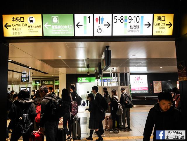 仙台機場線-16