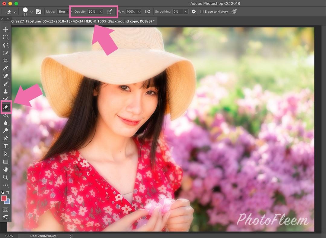 Photoshop-blur-tone-09