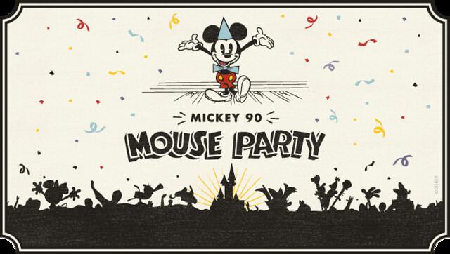 Programme de la 4ème Soirée Pass Annuel : Mickey 90 Mouse Party !