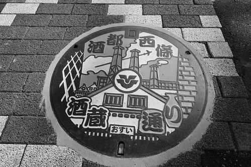 Saijo, Hiroshima pref. on 25-11-2018 (1)