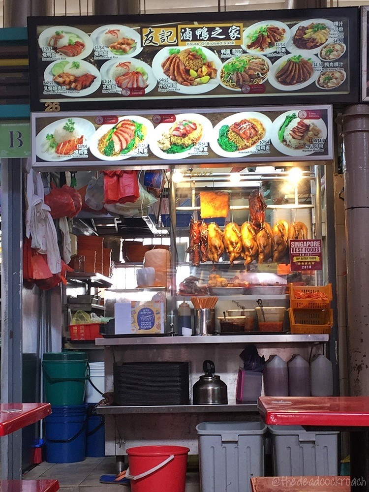 adam road food centre, food, food review, review, singapore, braised duck,yu kee braised duck,duck noodle,友記鹵鴨之家