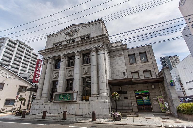 Oficina principal del Banco Morioka Shinkin