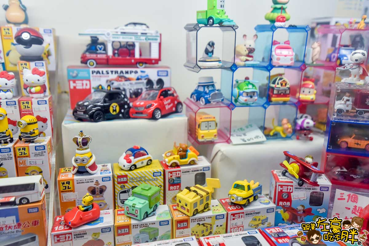 亞細亞toys批發家族鳳山店-158