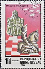 Guinea Bissau (12) 1983 Chess