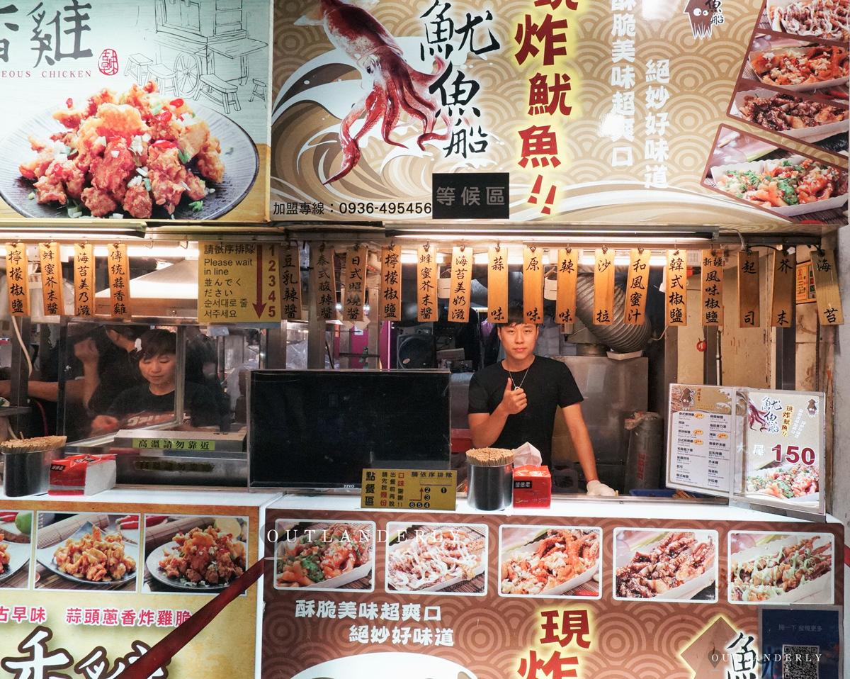 ximen-food-stall