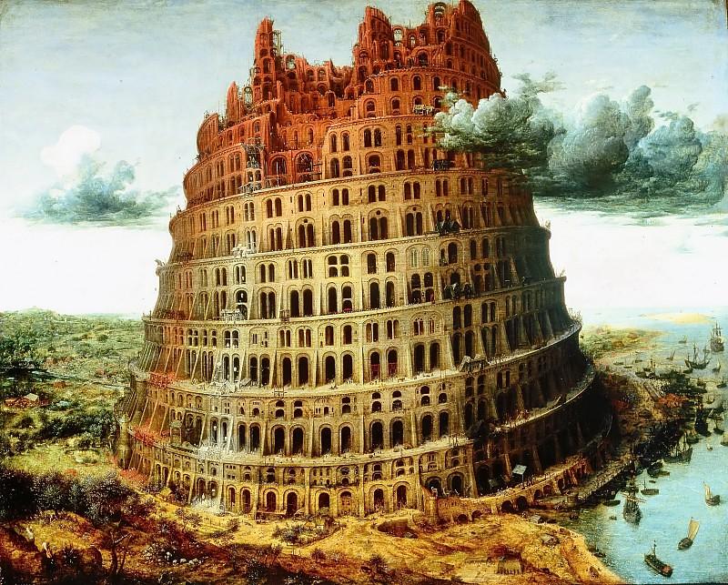 Вавилонская башня, 1565