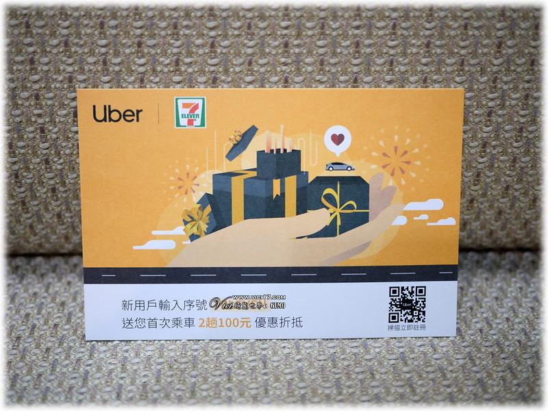 0109超商福袋061