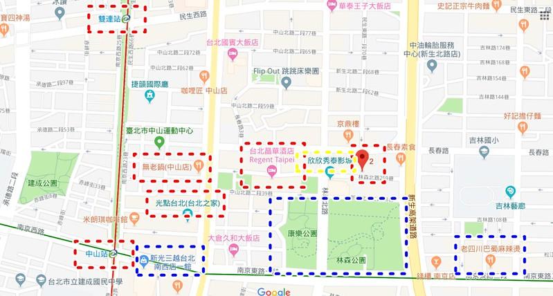 台北住宿|甄美精品商旅