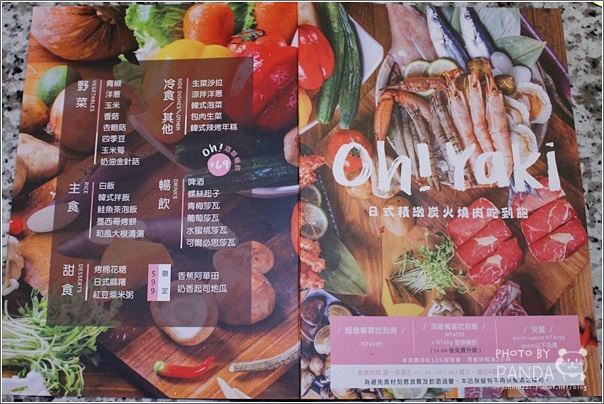Oh!Yaki 日式精緻炭火燒肉-中壢店 (48)
