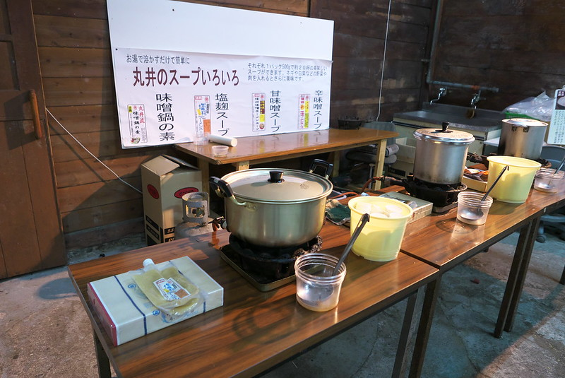 長野県茅野市 丸井伊藤商店発酵パーク