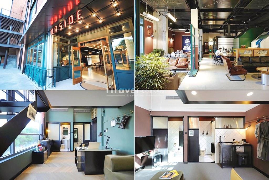Urside Hotel and Cafe Shanghai 2