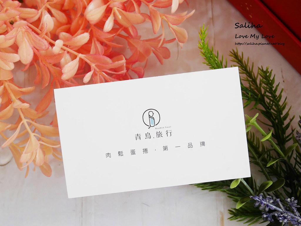 台北台中過年過節好吃伴手禮推薦青鳥旅行蛋捲禮盒 (5)