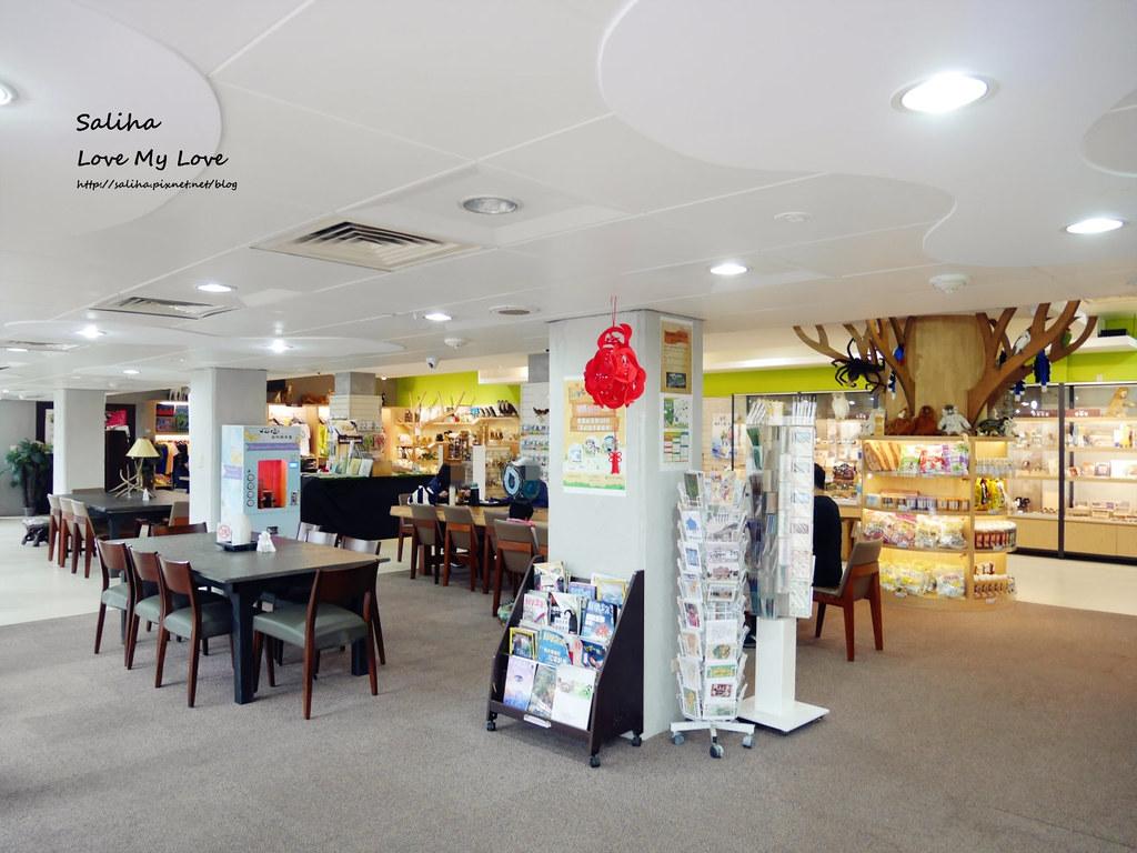 台北陽明山遊客服務中心親子動物餐廳咖啡廳下午茶推薦石尚自然探索屋  (1)