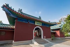 55264-Tainan