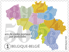 07 CODES POSTAUX timbre
