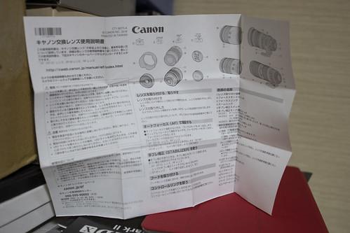 Canon_RF_Lens_03