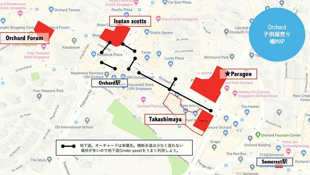 map_kidswear_in_orchard