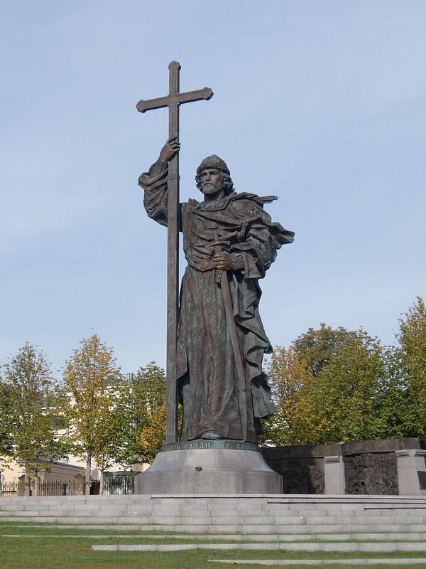 Москва - Памятник Владимиру Великому
