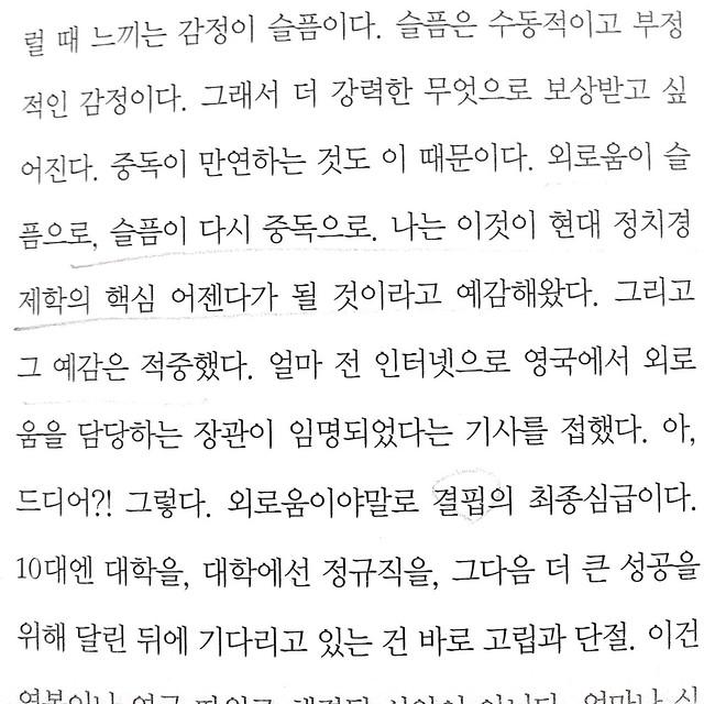조선에서백수로살기2