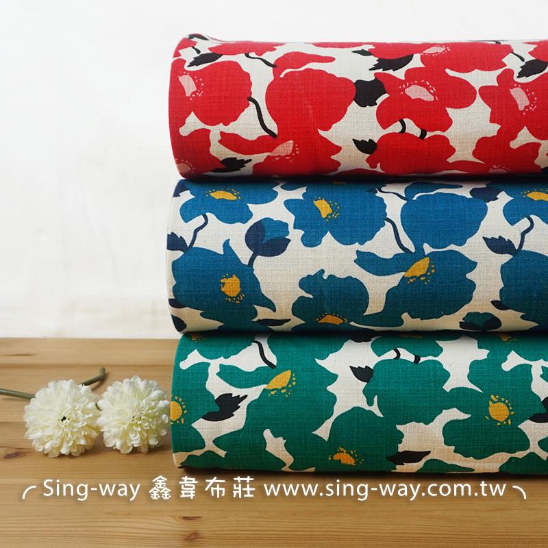 原-海棠花 滿版花 植物風 可愛少女風 束口袋 化妝包 手工藝DIY布料 CF590063