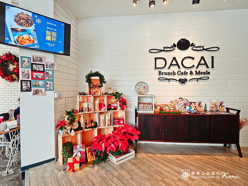 dacai-cafe-6
