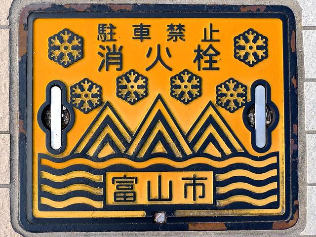 Toyama city Toyama pref, manhole cover 8 (富山県富山市のマンホール8)