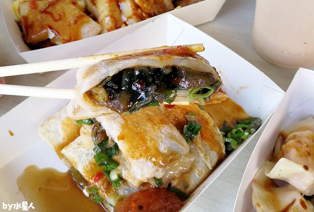 45067612625 80a42df5e0 b - 小時代眷村美食|超特別皮蛋風味蛋餅,還有蔥油餅、手工煎水餃