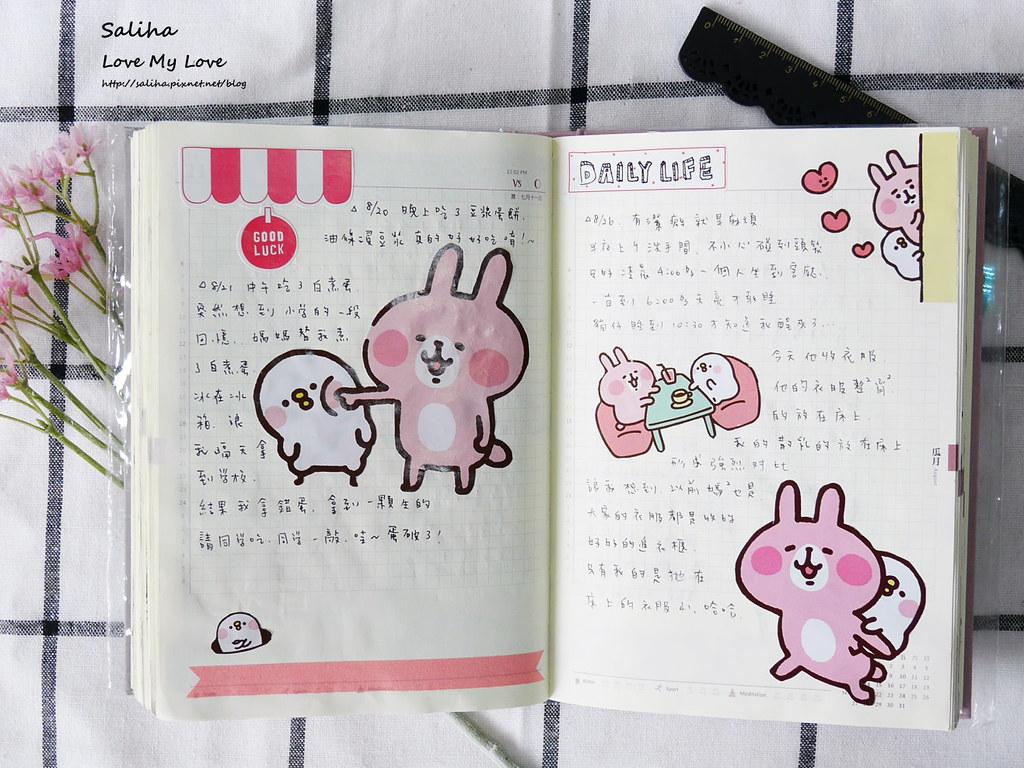 手帳日記裝飾分享紙膠帶設計水彩遊記 (11)
