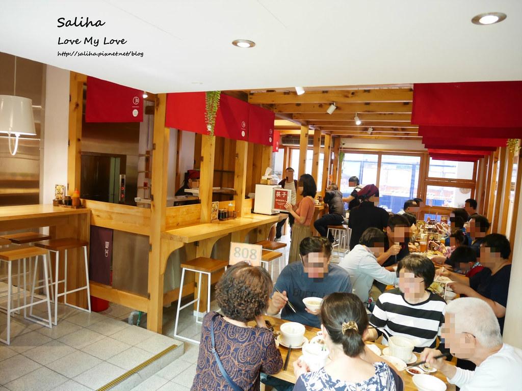 新北中和連城路平價好吃餐廳美食推薦雙月食品社雞湯小吃滷味 (31)