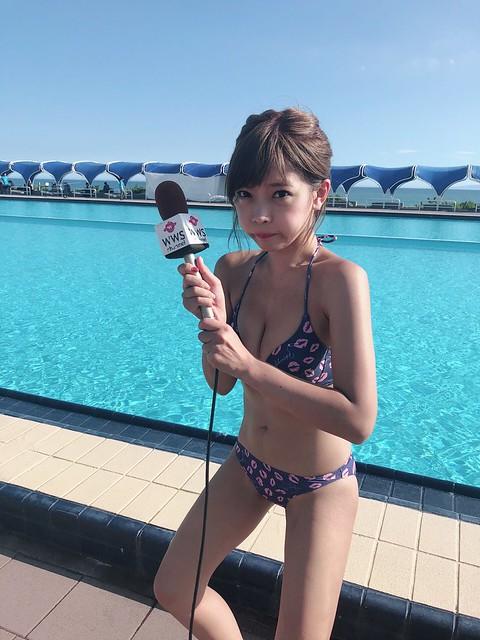 藤田恵名24