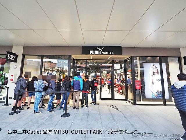台中三井Outlet 品牌 MITSUI OUTLET PARK 17