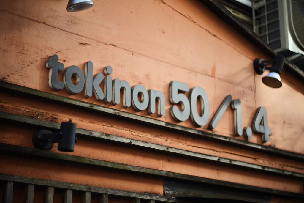 Nikon 1 j5 xenon 25mm f1.5