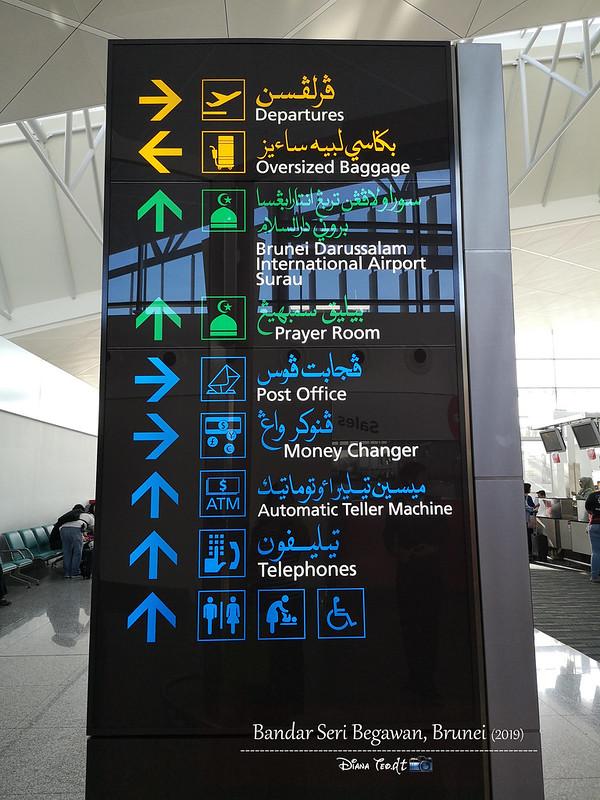 2019 Brunei Trip 11 Airport