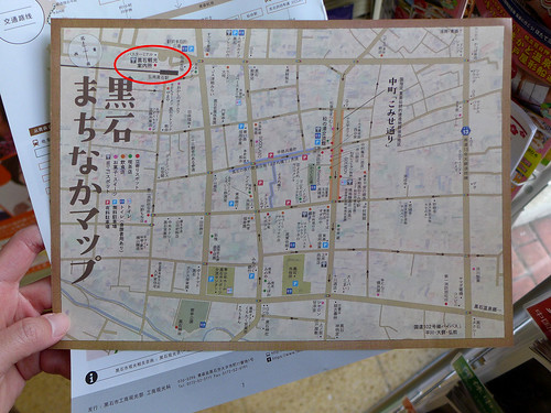 黒石駅の待合室に置いてある「黒石まちなかマップ」 左上の赤○を付けた所が黒石駅