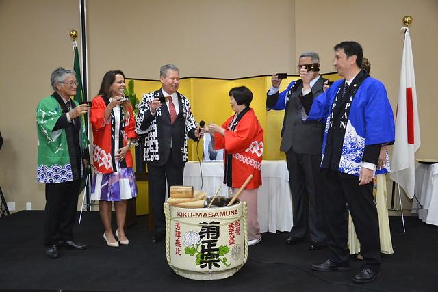 06.12.18. Cerimônia Comemorativa aos 85 Anos do Imperador do Japão