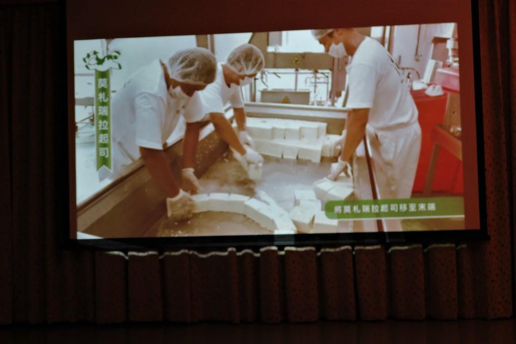 竹南奶酪觀光工廠 (23)