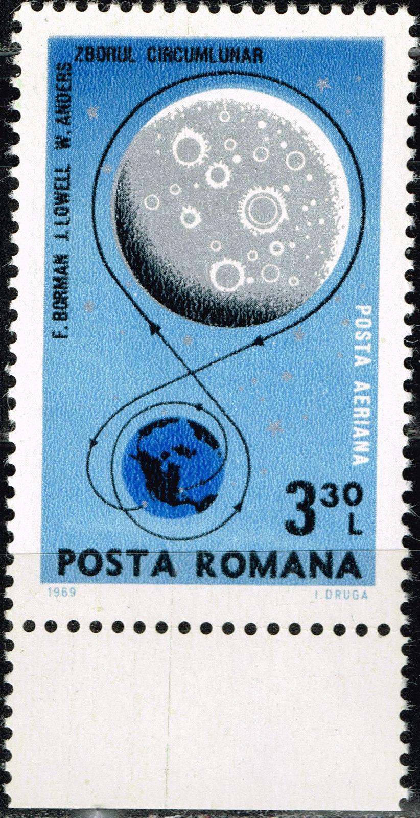 Romania - Scott #C171 (1969)