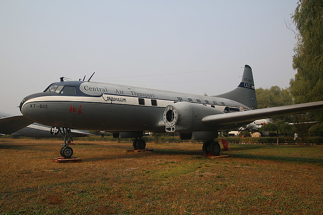 XT-610