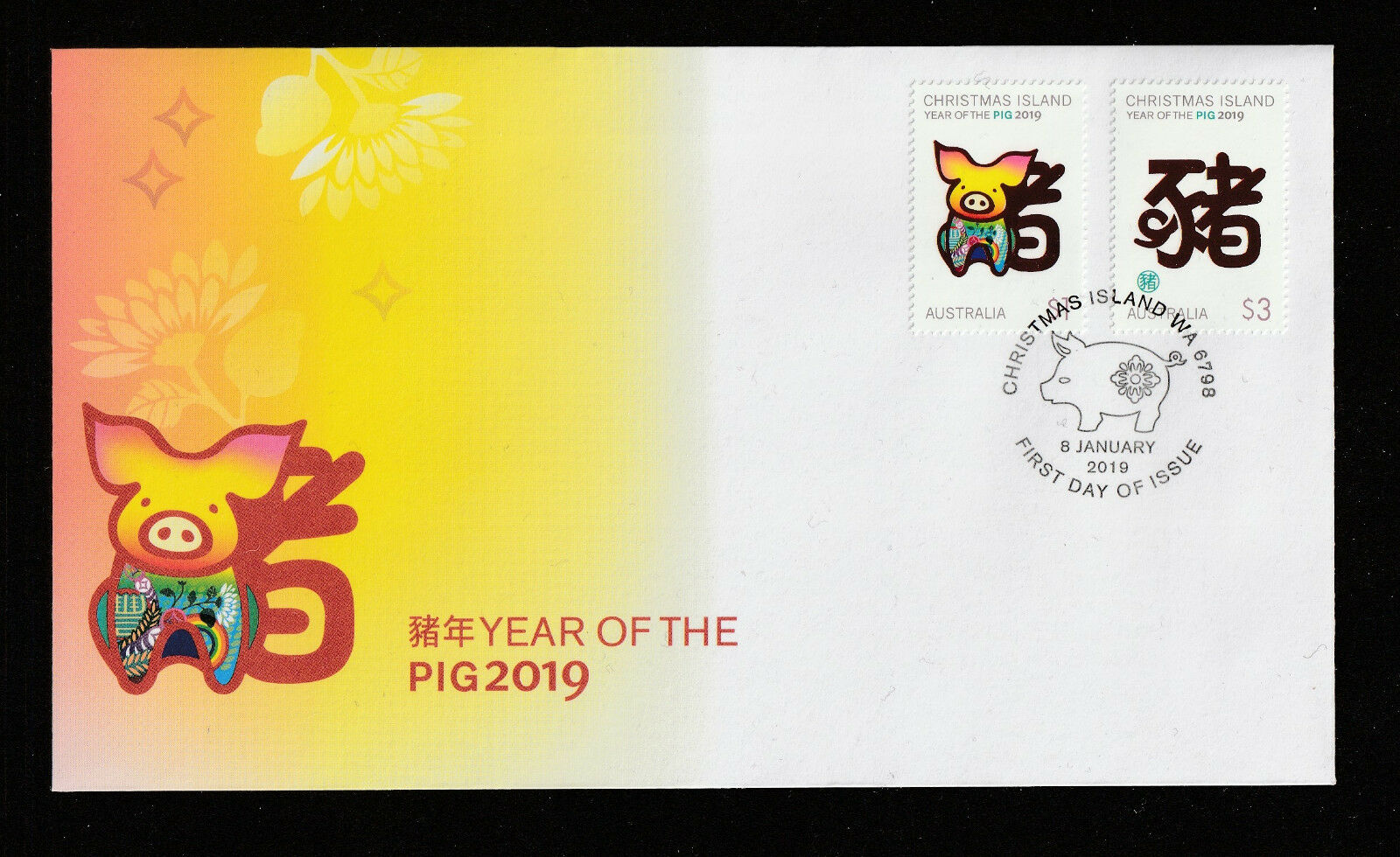 Christmas Island - Year of the Pig (January 8, 2019) first day cover 1