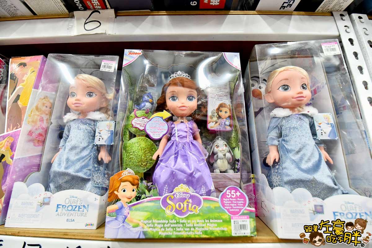 亞細亞toys批發家族(玩具批發)-149