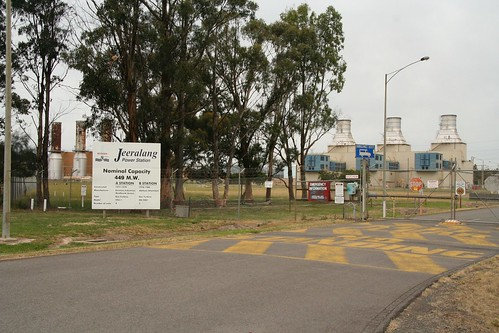 Main entrance to Jeeralang Power Station