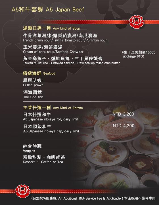 meal_b02_408_05