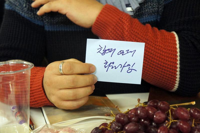 20181212_2018참여연대회원송년의밤_21